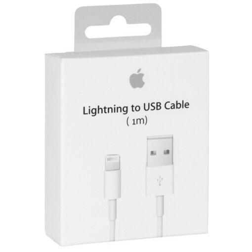 5161S5O8cJL._SL1000_ usb lightning